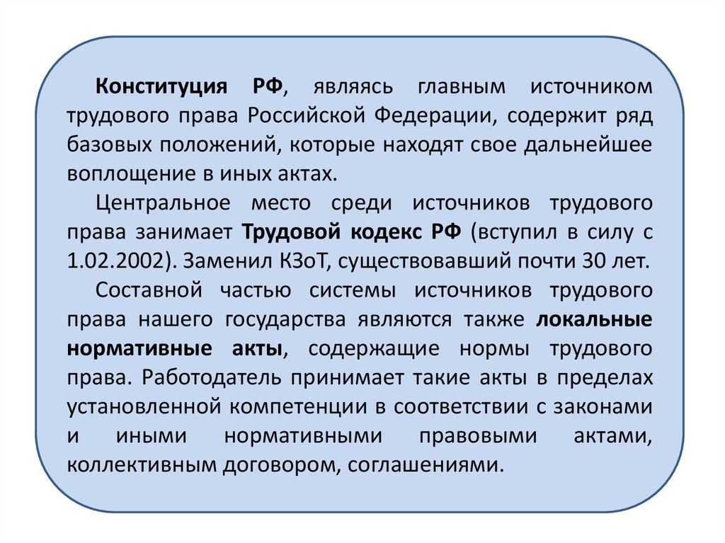 Официальный сайт федеральных приставов долги