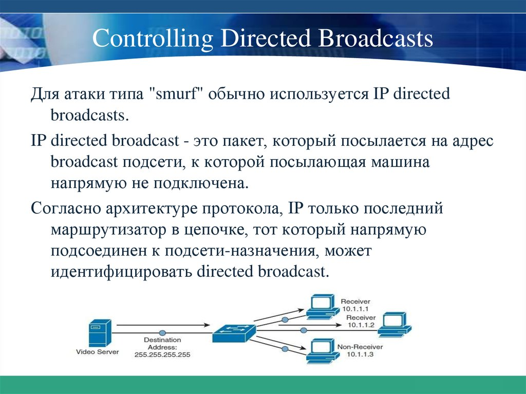 Controlling Directed Broadcasts