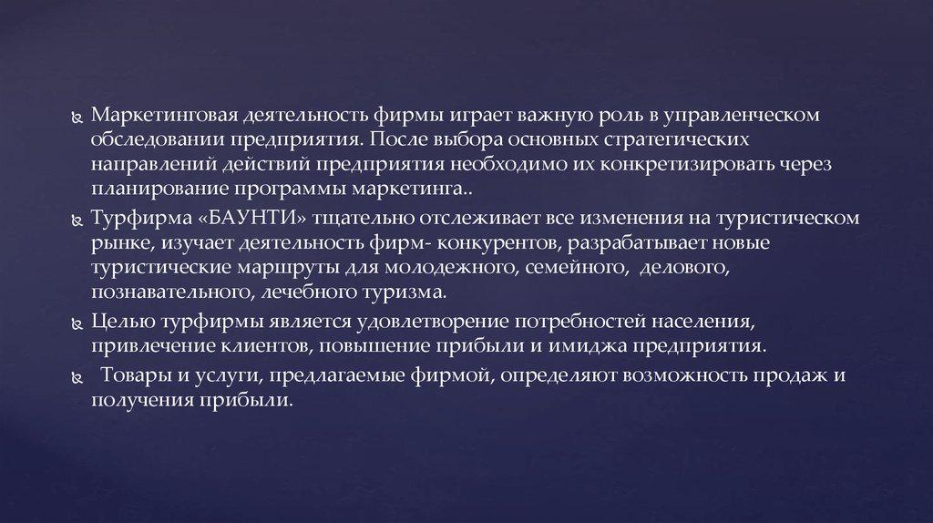 отчет по преддипломной практике социального работника