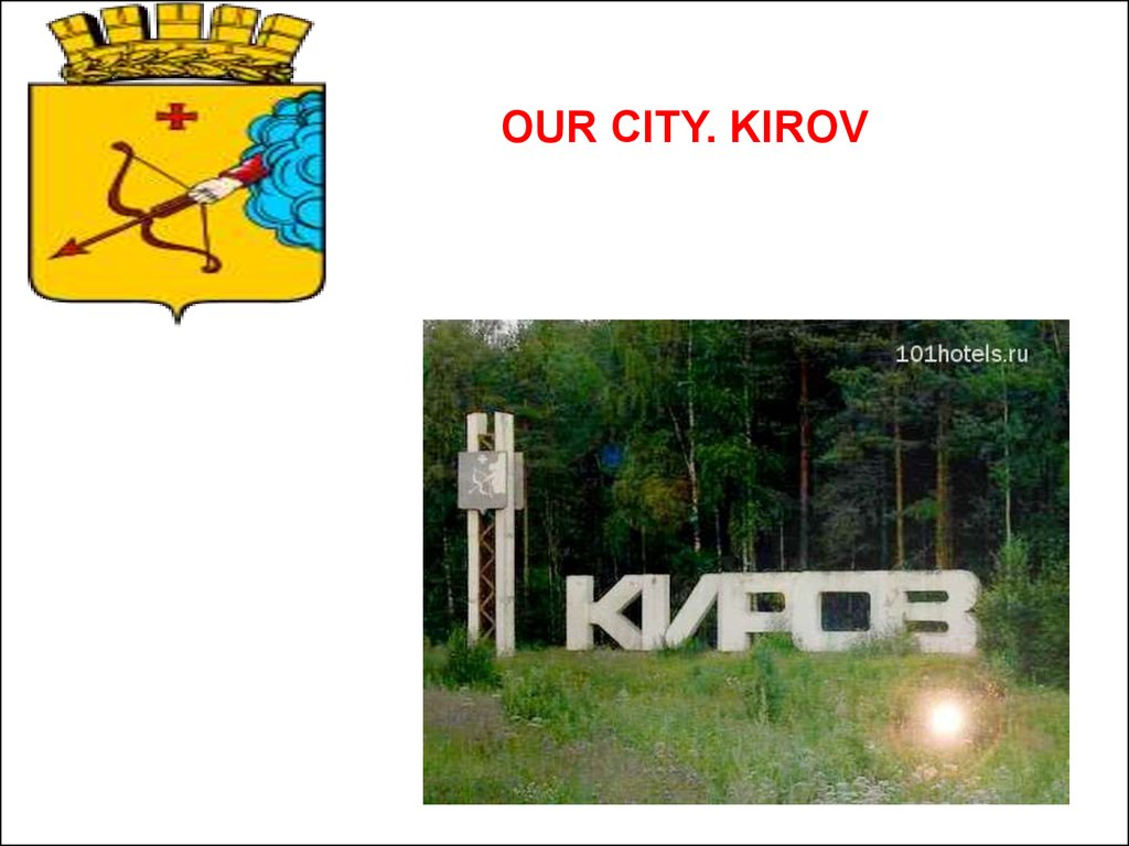 Where is the city of Kirov