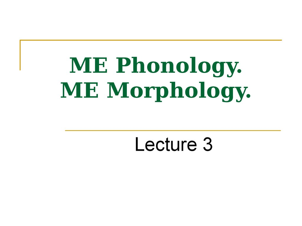 ME Phonology. ME Morphology.