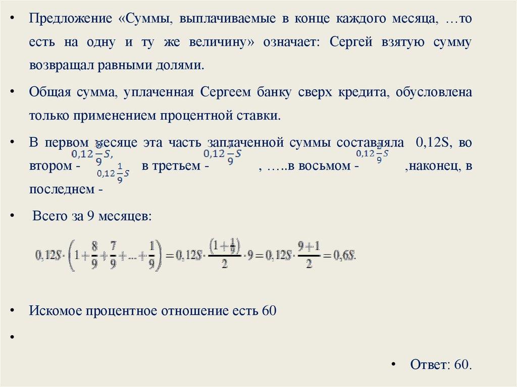 Госпошлина по договору займа в суд калькулятор