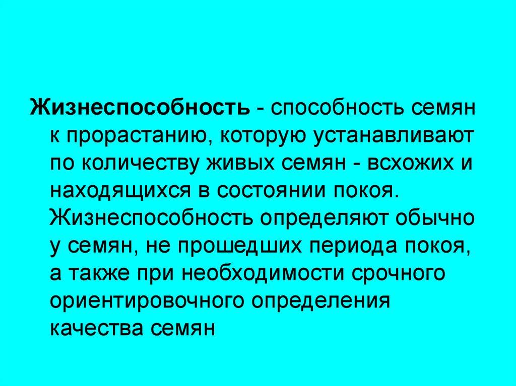 read Design of