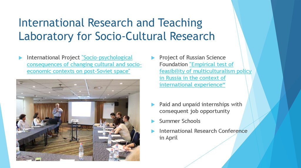 International Research and Teaching Laboratory for Socio-Cultural Research
