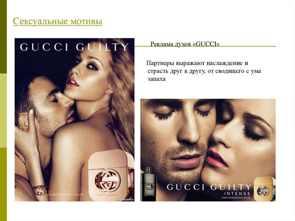 seksualnie-igrushki-polnorazmernaya-devushka