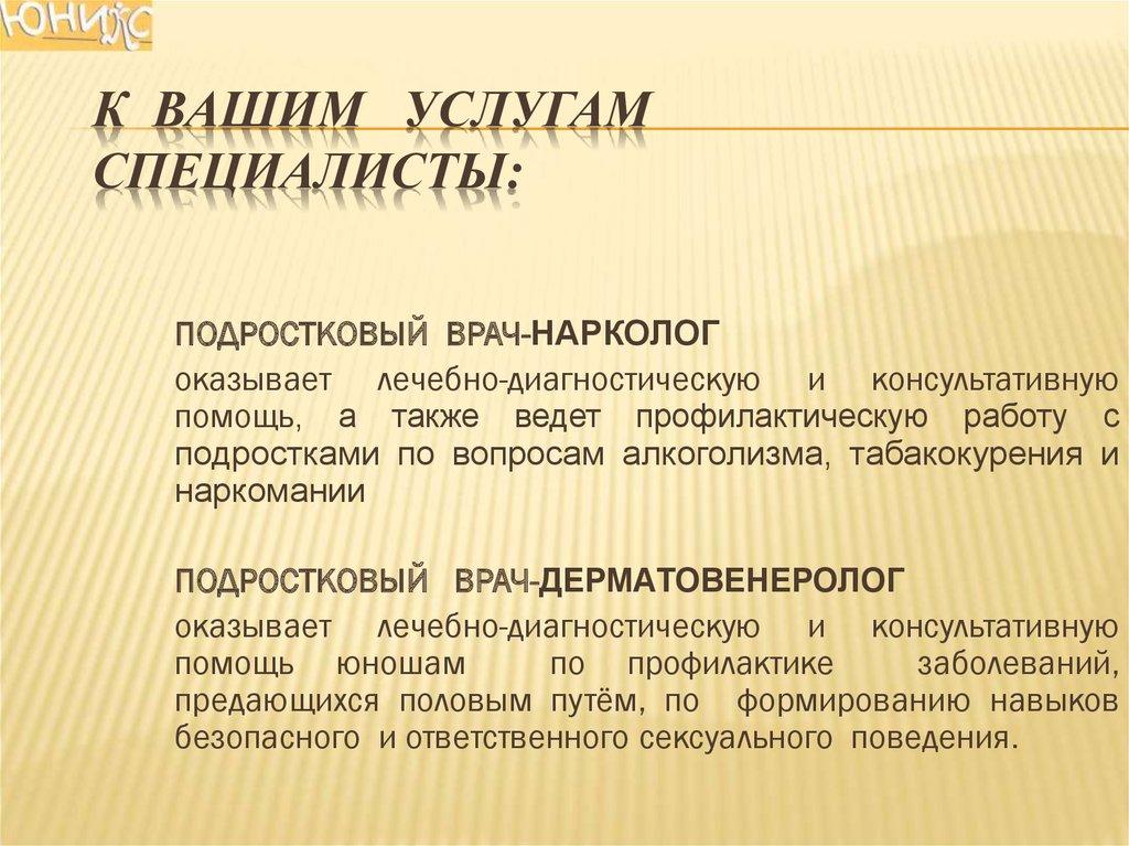 120 поликлиника красногвардейского района спб травмпункт