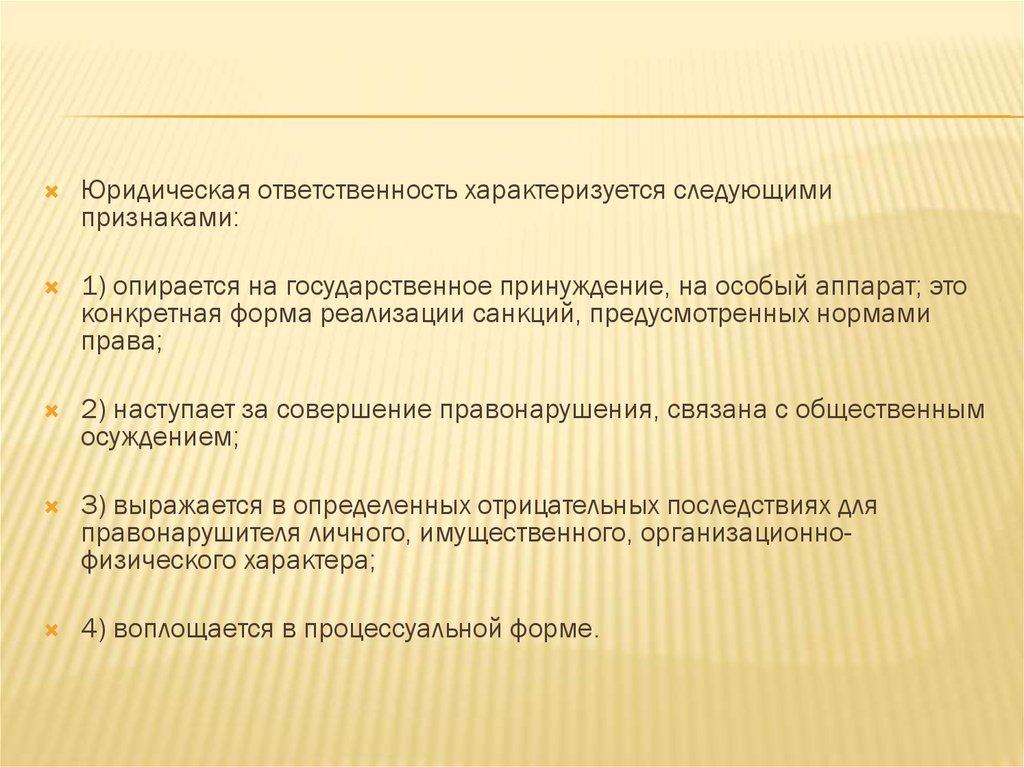Купить справку 2ндфл для получения гражданства россии