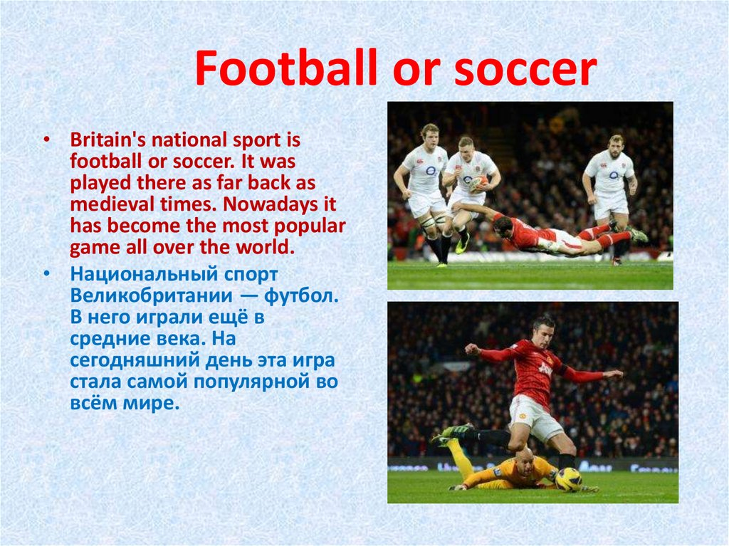 Football or soccer