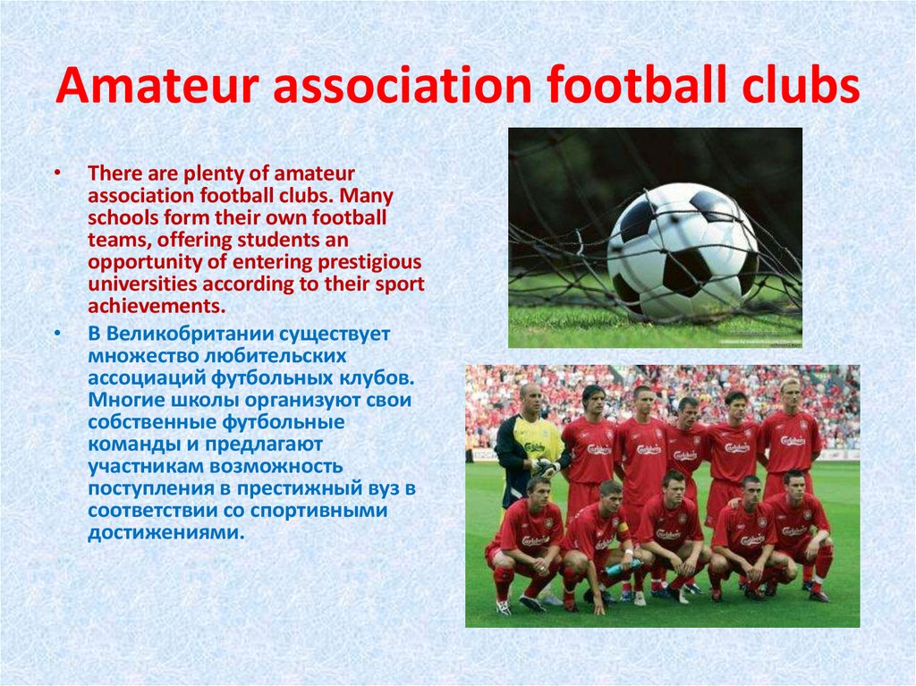 Amateur association football clubs