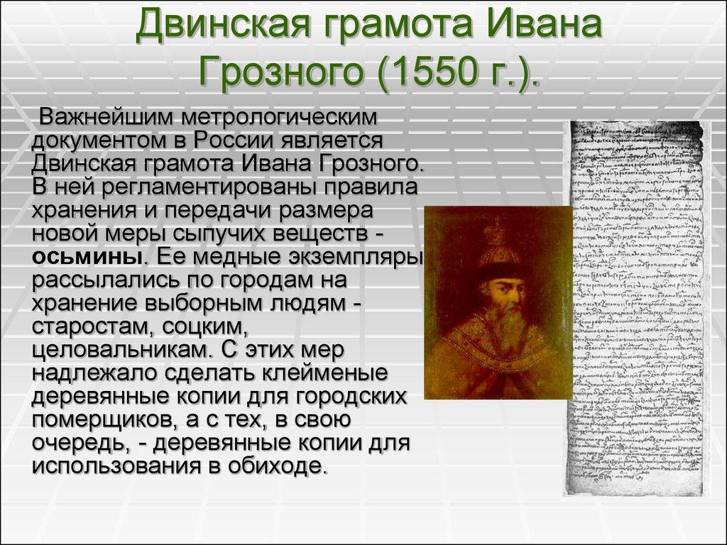 download Бои на Дону и