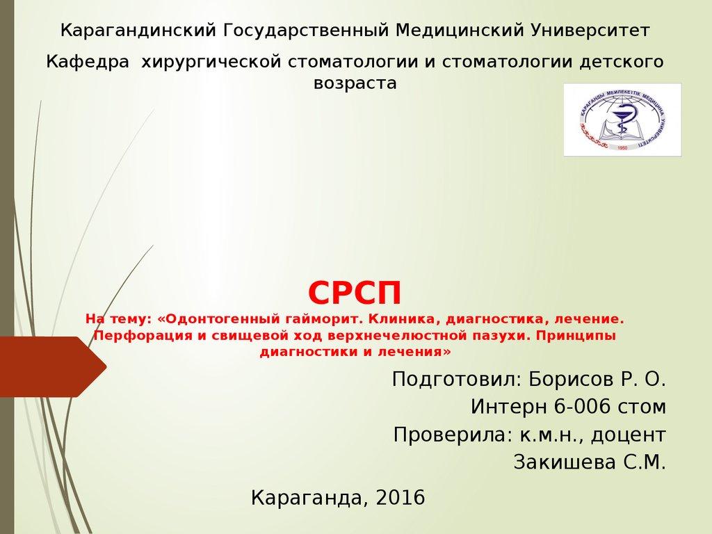 download gesinnung oder verantwortung in der russlandpolitik