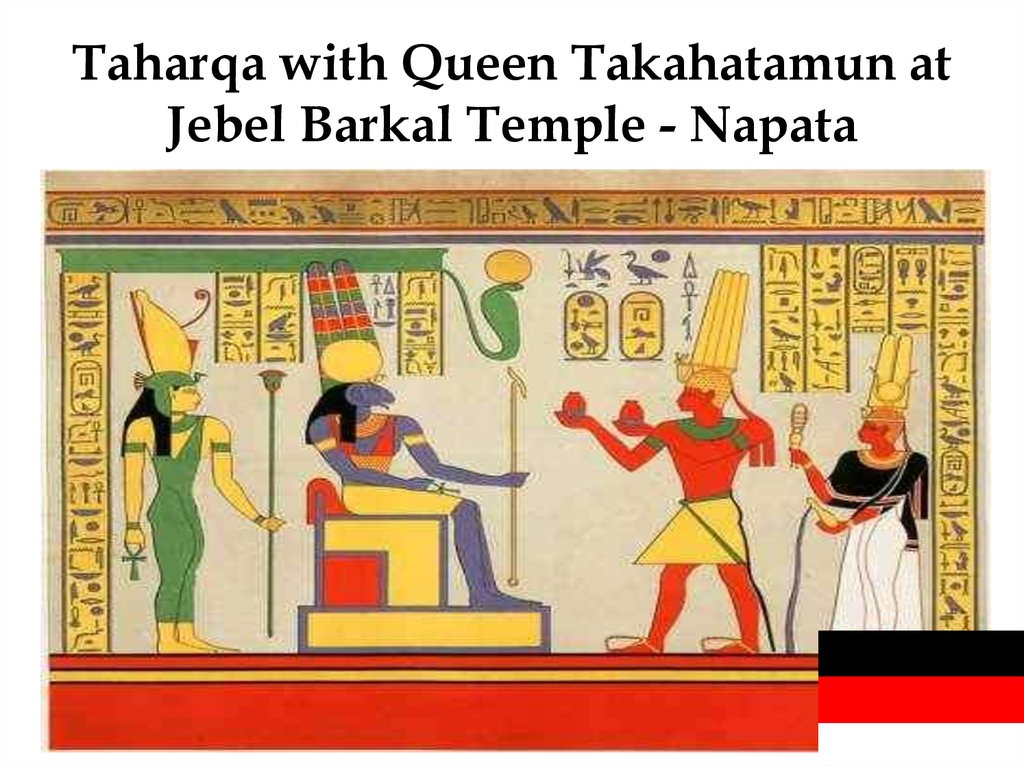 Taharqa with Queen Takahatamun at Jebel Barkal Temple - Napata