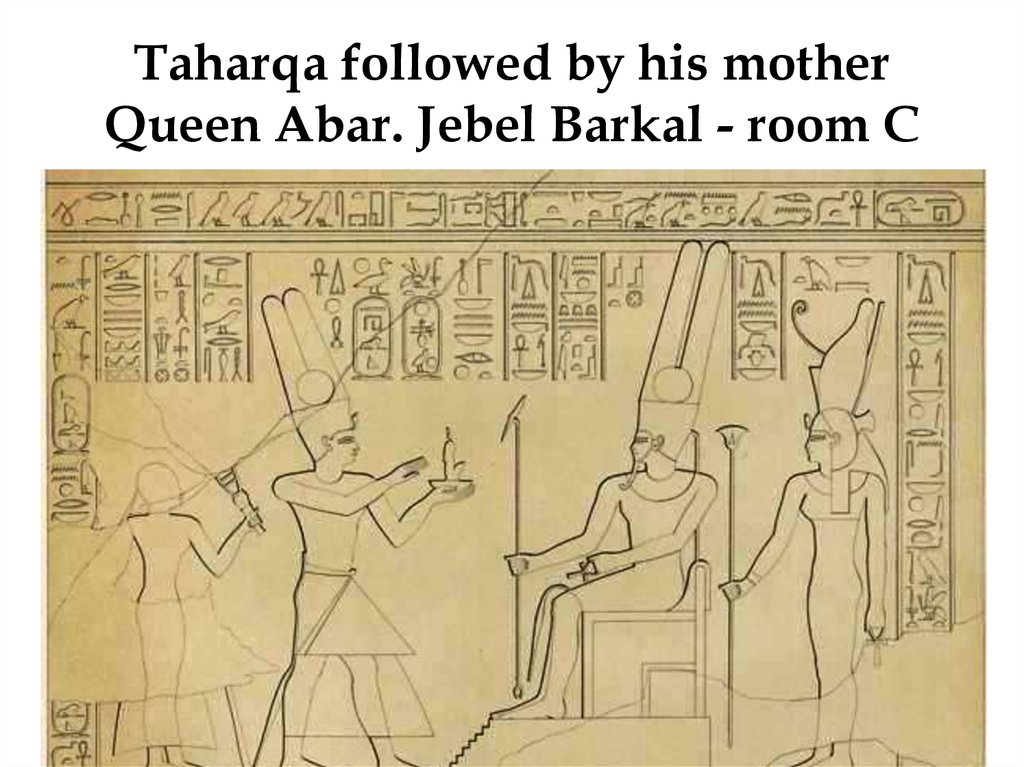 Taharqa followed by his mother Queen Abar. Jebel Barkal - room C