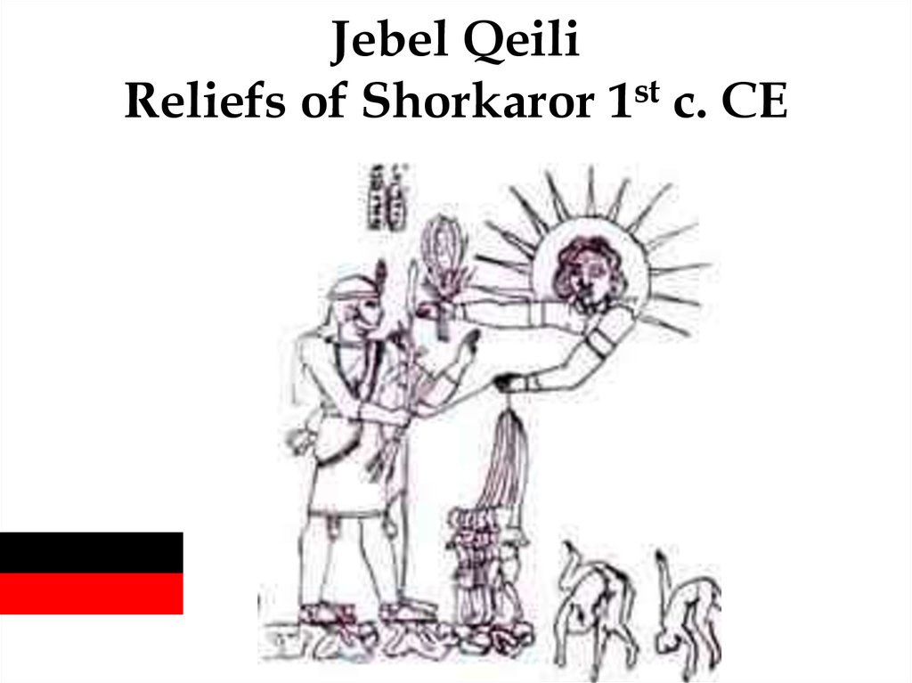 Jebel Qeili Reliefs of Shorkaror 1st c. CE