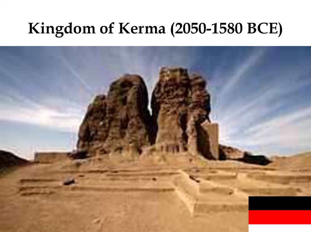 Kingdom of Kerma (2050-1580 BCE)