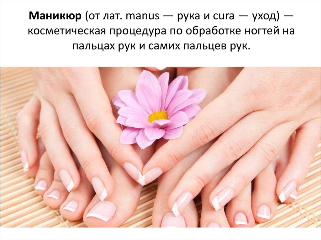 Волдыри на пальцах рук - причины появления водянистых кожных ... | 767x1024