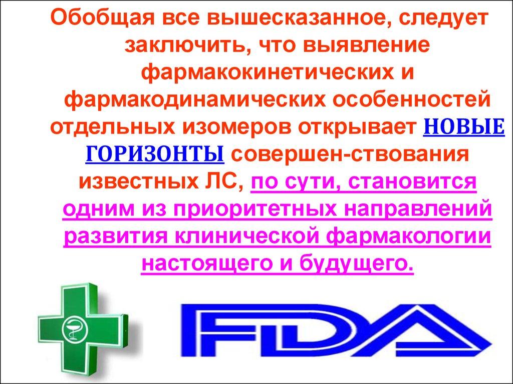 препараты при пищевой аллергии у взрослых