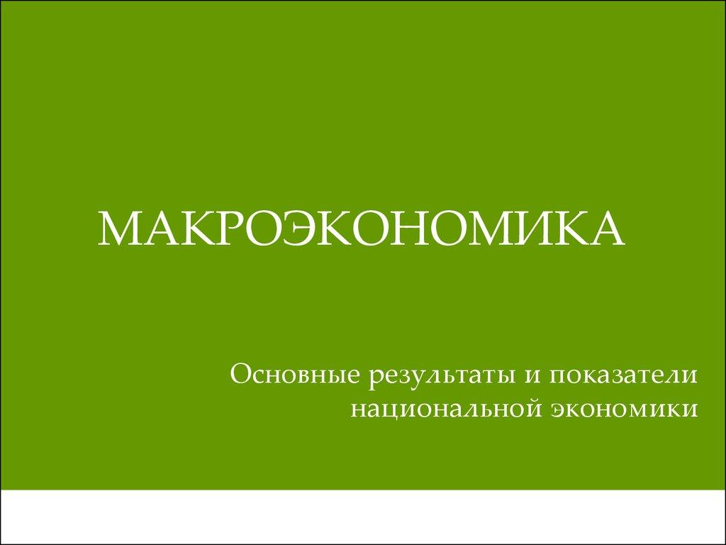 book Netzwerkstrategie :