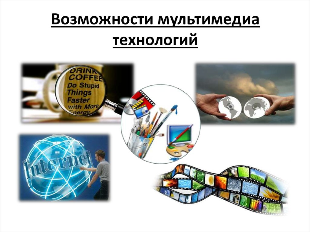 the principle of color in multimedia technology essay Multimedia applications use a number of technologies generated for both commercial business use of fuzzy logic in multimedia chips is the key to the emerging graphical interfaces of the future fuzzy logic has mathematical principles hence, the application of multimedia can benefit those principles.