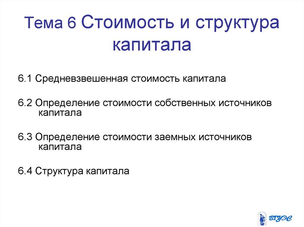 Новосибирск продажа комнат