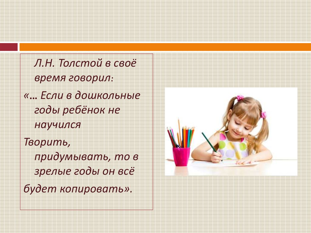 изобразительная деятельность дошкольников курсовая