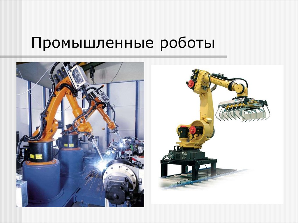 introduction to robotics and industrial automation A industrial automation also involves significant amount of hardware technologies, related to instrumentation and sensing, actuation and drives, electronics for signal conditioning, communication and display, embedded as well as stand-alone computing.