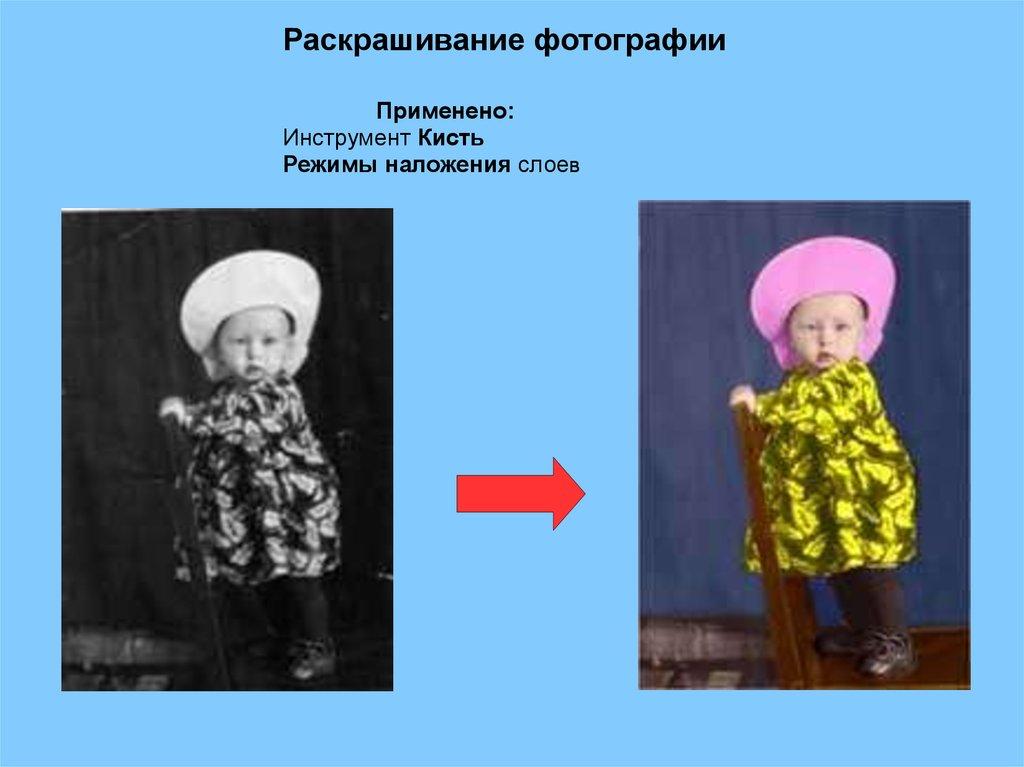 знакомство с программой photoshop