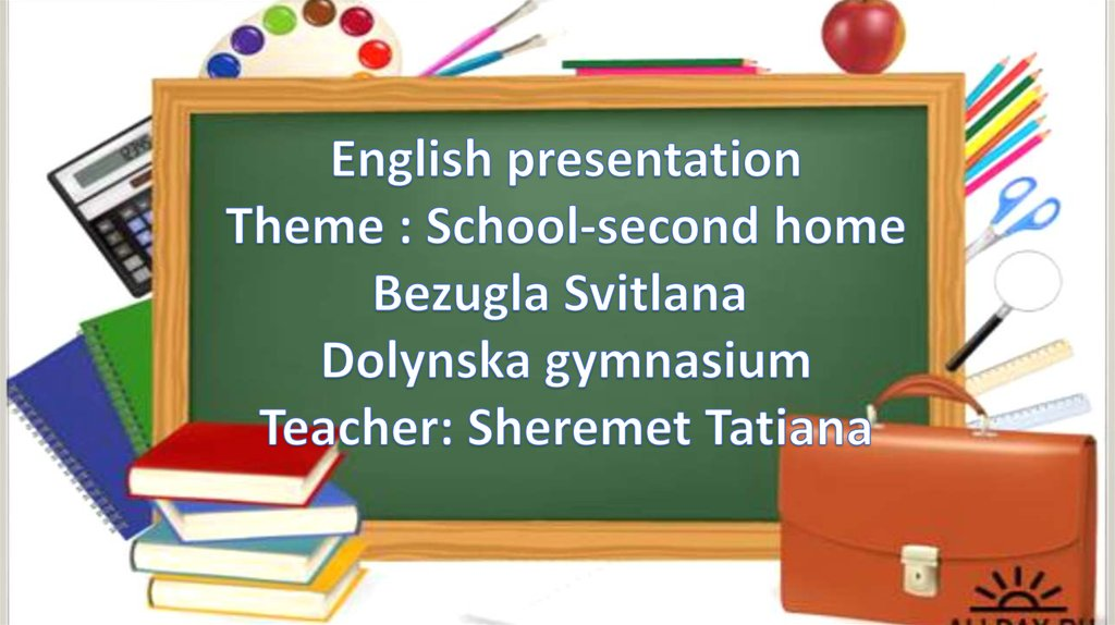 school is my second home My school paragraph/short essay i love my school, my classmates, and my teachers my school is my second home posted by angelo mathews at 12:05 pm.