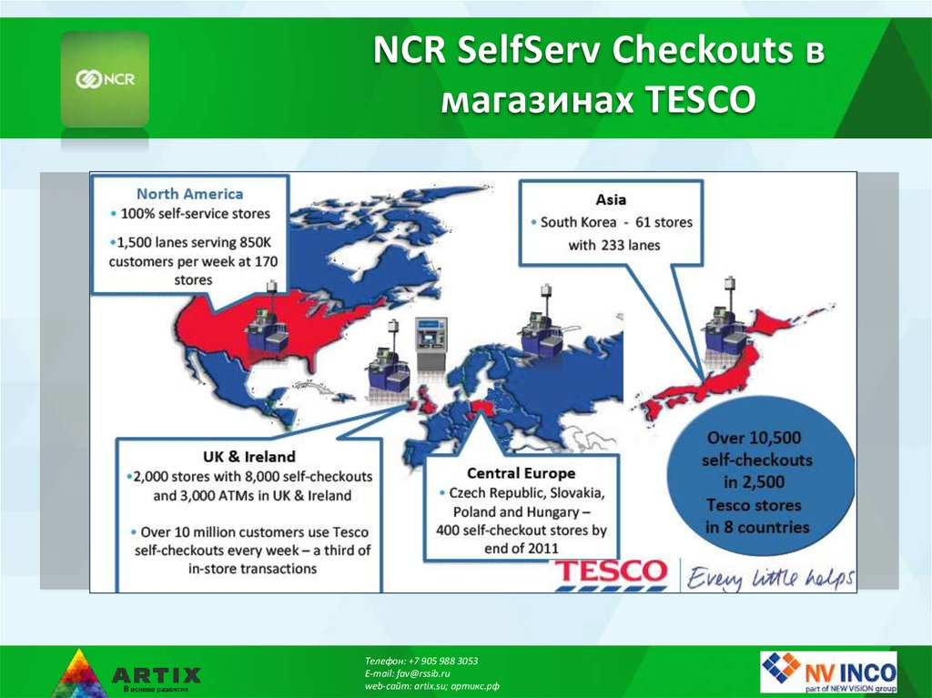 strategies used by tesco What strategies did tesco use to be more successful than sainsbury throughout the 1980's and the first half of the 1990's, sainsburys was the market leader and the dominant force behind grocery retailing in great britain.