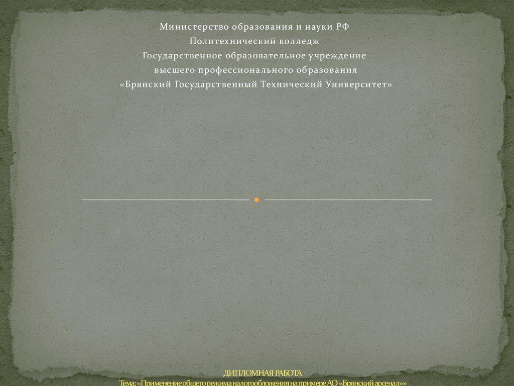 Минимальная квартплата в 2019 году 18.02.2019