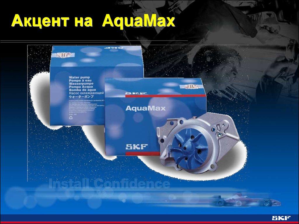 SKF Wasserpumpe water pump VKPC 88807