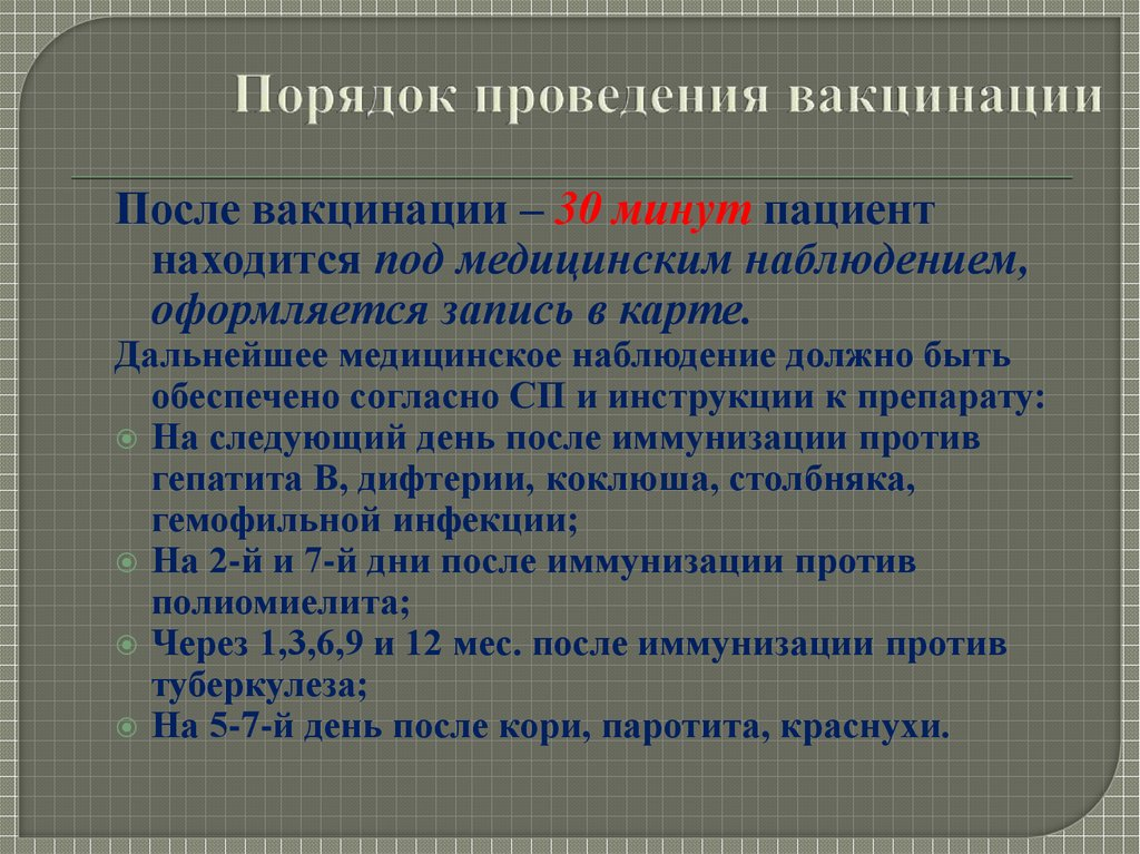 download кристаллотерапия