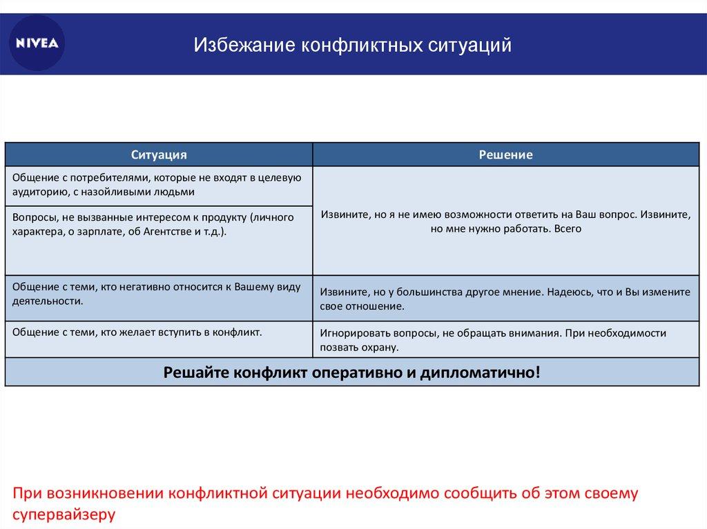 pdf Infrastructure Health in Civil Engineering
