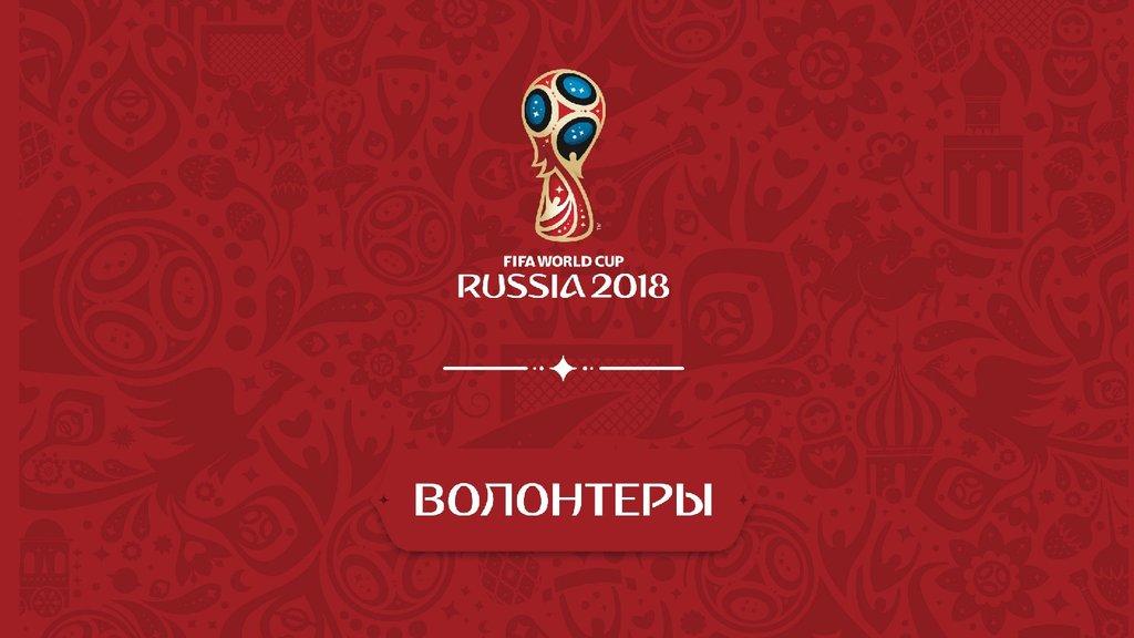 этом чемпионат мира по футболу 2017 санкт-петербург расписание риска перегрева