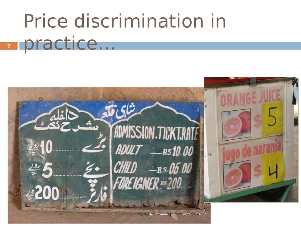 Price discrimination in practice…