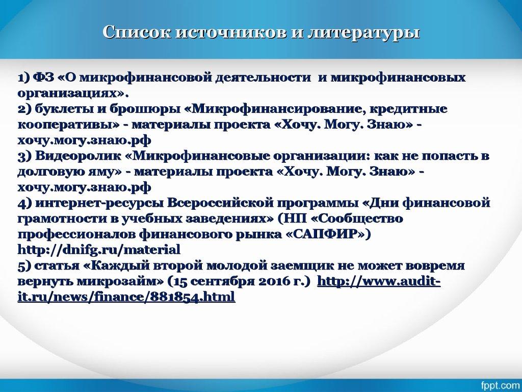 почта банк карта мир пятерочка личный кабинет