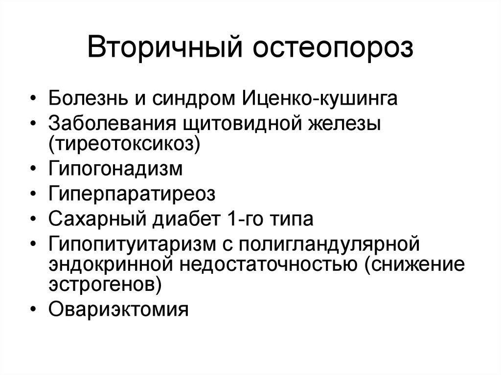 Лечение ревматоидного артрита в санаториях беларуси