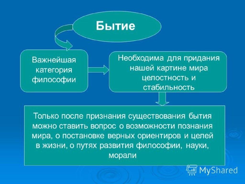 download Samolot myśliwski
