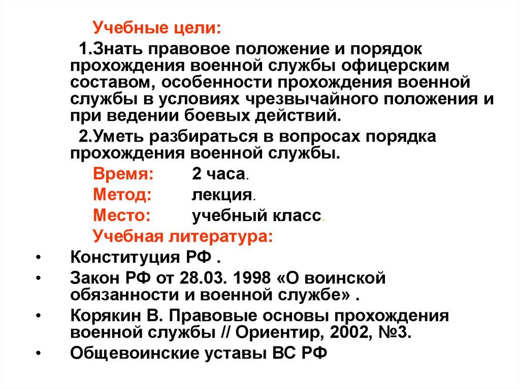 Госпошлина на оружие 2020 нсо краснозерский
