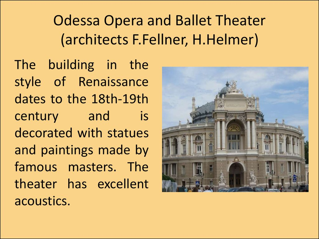 Theaters in Khmelnitsky - site directory: a selection of sites