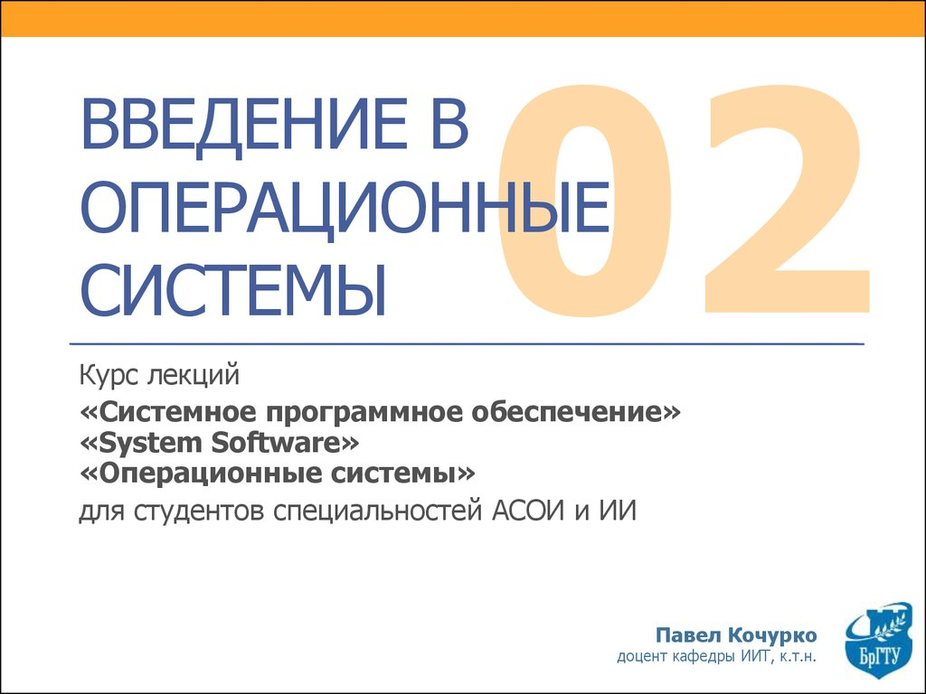 online International Handbook of Foodborne Pathogens (Food Science and Technology)