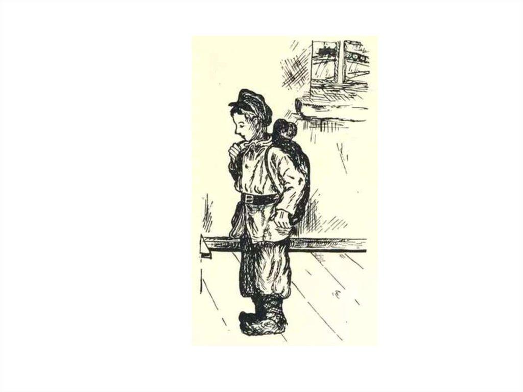 Горький детство с иллюстрациями дехтерева
