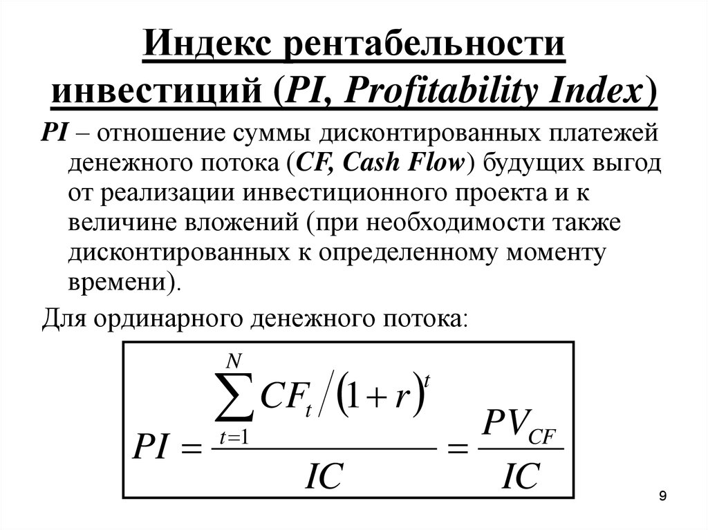 project profitability index In the given case, as project a has profitability-index greater than 1, it is acceptable whereas if we look at project b, the profitability-index is less than 1.