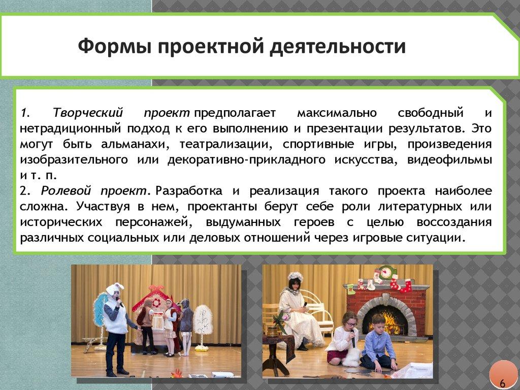 Программа кружка русские народные игры