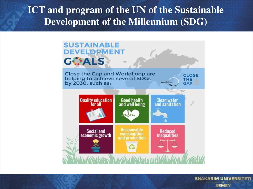 ICT and program of the UN of the Sustainable Development of the Millennium (SDG)