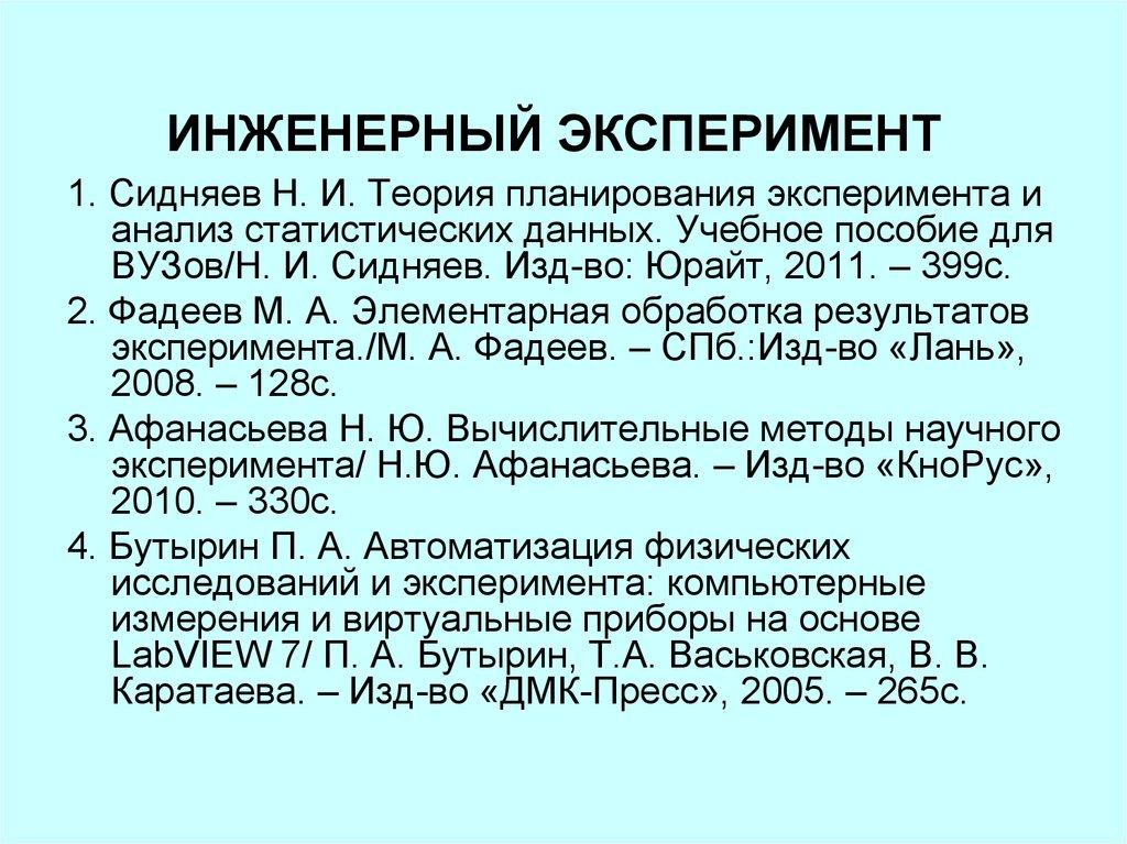 epub Hydroclimatology