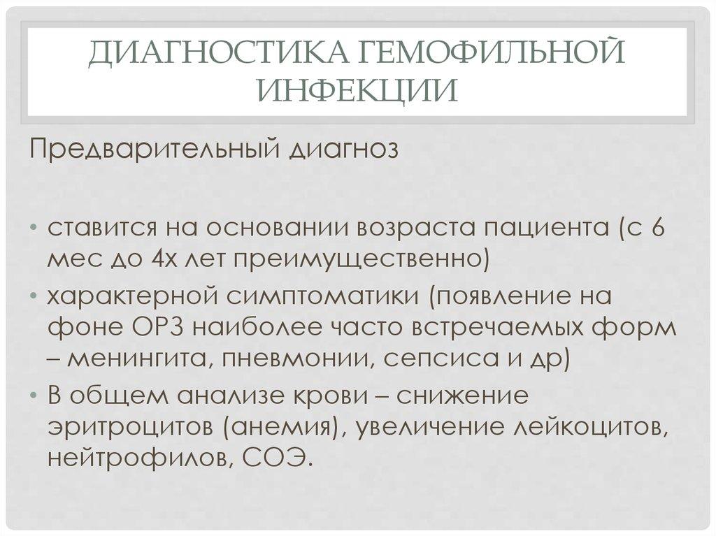 Справка 095 Ленинский проспект