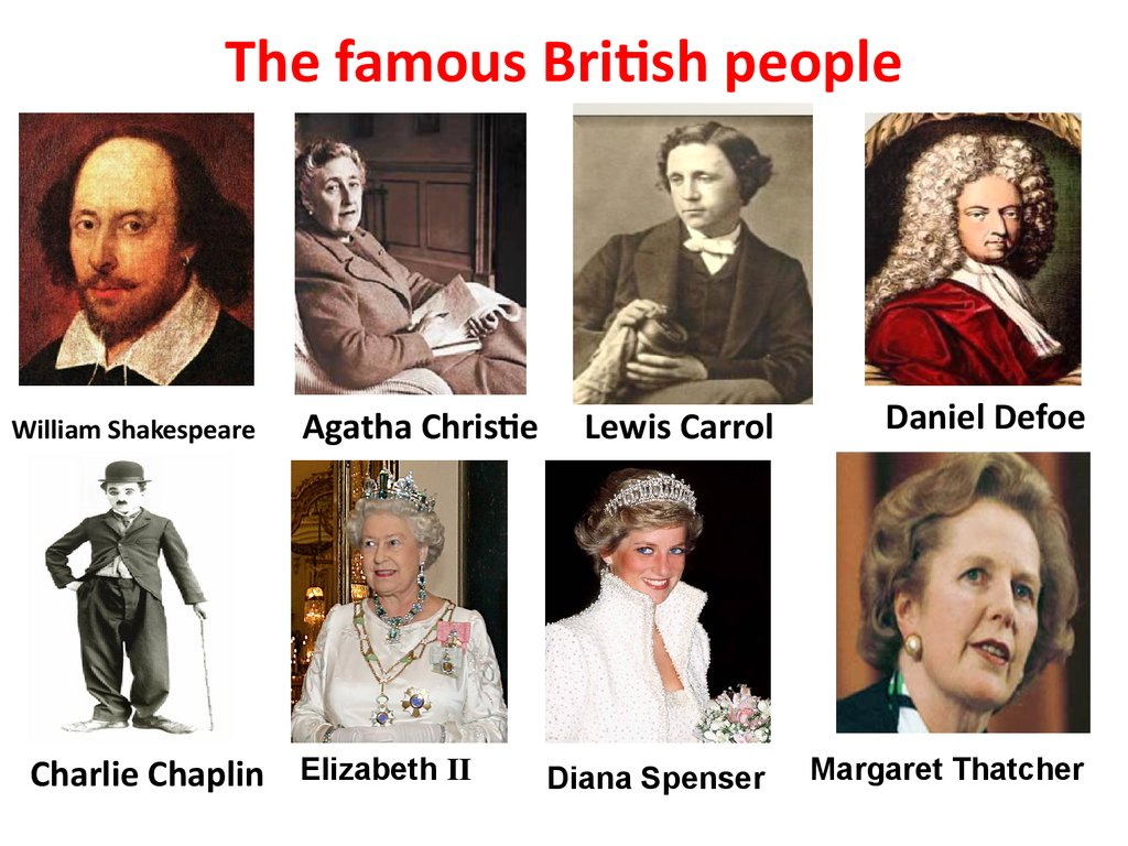 The famous British people