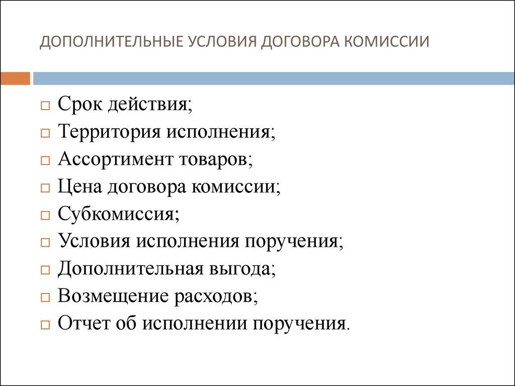 Глава 1. Основные понятия банковских операций / Банковские операции