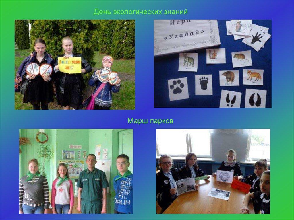Конкурс номинация педагог года 2017